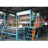 Low Noise Pulp Egg Tray Making Machine , Paper Egg Tray Machine With Big Capacity Manufactures