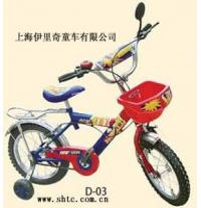 Children Bicycle-0C Manufactures