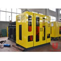 Buy cheap Safe Extrusion Blow Molding Machine Plastic Bottle 5L Jerry Can Making from wholesalers