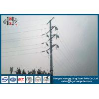 China 110KV Q235 Galvanized Steel Octagonal Electric Power Poles / Power Transmission Tower on sale