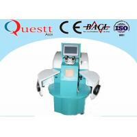 1064nm Wavelength Jewelry Laser Welding Machine Customized With Imported Lens Manufactures