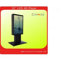 32 Exhibition LCD digital display Manufactures