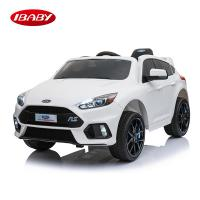 Ibaby high quality ride on cars amazon/2 seater ride on cars for kids Manufactures