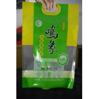 Disposable Heat Sealing Rice Packaging Bags Plastic Photo Printing 120 Micron Manufactures