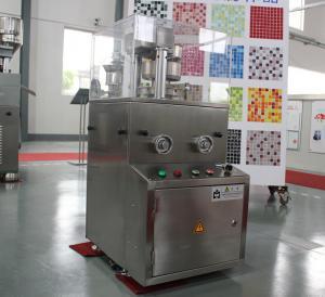 ZP7 Tablet Making Machine Candy Making Machine/Mini Press Tablet Machine