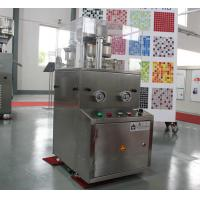 2015 Top Quality of Single Punch Tablet Press Machine Manufactures