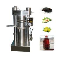 China 6YY - 230A Hydraulic Oil Press Machine , Olive Oil Processing Machine With Adjustable Temperature on sale
