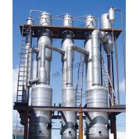 concentrated juice Three Effect Fall Film Evaporator Manufactures