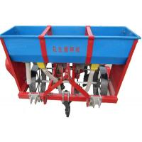 China Coal Efficient peanut combine planter, peanut planter , peanut seeder Manufactures
