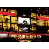 2 Scan Outdoor Waterproof P10 Full Color LED Panel With 6500cd/㎡ High Brightness Manufactures