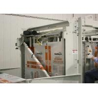 Milk Powder FFS Packaging Machine, Form Fill Seal Automatic Spice Packing Machine Manufactures