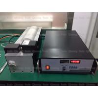 China 20Khz Ultrasonic Wire Harness Welding Machine For Welding Copper Wire Electrical Connection Process on sale
