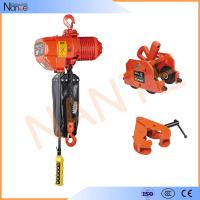 Construction 1/4 Ton Low Headroom Chain Hoist With Limit Switch Manufactures