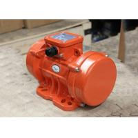 Customized AC Electric Motor Vibrator 220v 380v 1KN Force CE / ISO Certification Manufactures