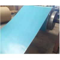 Stucco Heating Insulated Aluminum Roll Jacketing Thickness 0.3mm-1.0mm With Polysurlyn Manufactures