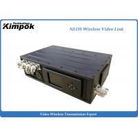 Buy cheap Long Distance COFDM Wireless Video Transmitter 5W Power Amplifiter 3km NLOS from wholesalers
