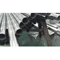 ASTM A544 304L Stainless Steel Welded Pipe For Stair Rail Heat Treatment Manufactures