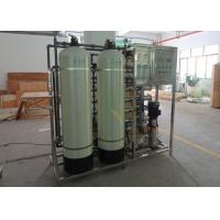 Commercial RO Water Treatment System / Equipment 1500lph FRP Tank Filter For Hotels Manufactures