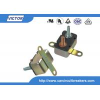 Meatal Cabinet Car Circuit Breaker For Trolling Motor Accessory , SAE J553 Manufactures