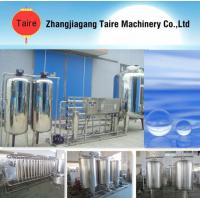 water treatment machine drinking water treatment plant with price Manufactures