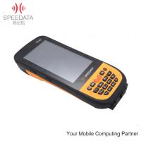 Wireless IP65 Handheld Police Scanner with Barcode / 1.5m Level