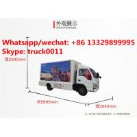 Japan ISUZU brand 98hp diesel P6/P8 mobile LED billboard advertising truck for sale, hot sale ISUZU LED screen vehicle Manufactures