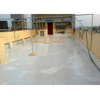 Rigid Cement Based Concrete Waterproofing Agent Wall Waterproofer Mortar Manufactures