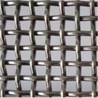 Buy cheap Crimped Mesh from wholesalers