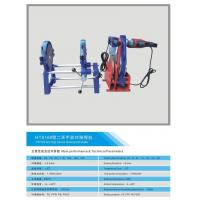 two rings manual docking butt welder for PE pipe 200mm Manufactures
