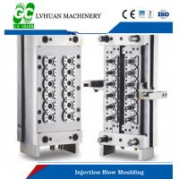 Compact Structure Custom Injection Molding Reliable With CE SGS Certification Manufactures