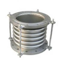China Metal Bellows Expansion Joint on sale
