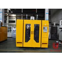 Hdpe Pp Extrusion Blow Molding Machine / 1L Small Blow Moulding Machine Manufactures