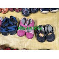 Soft Second Hand Kids Shoes , Fashionable Used Leather Shoes For Childrens Manufactures