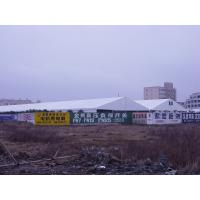 30m X 60m White Event Tent , Light Weight Aluminium Frame Permanent Outdoor Tent Manufactures
