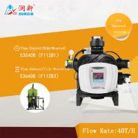 China Runxin Multi-function  Automatic Filter Control Valve 40T/H Manufactures