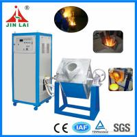 Hot Sale Metal Melting Copper Iron Aluminum Induction Furnace (JLZ-45KW) Manufactures