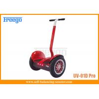 Greenhouse Electric Transport Scooter , 2 Wheel Balance Scooter Manufactures