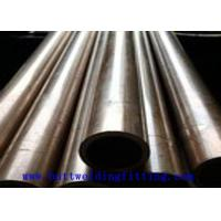 TP2 TU2 20mm 70 / 30 Nickel Round Copper Pipe , Outer Diameter 4.76 - 104.78mm Manufactures