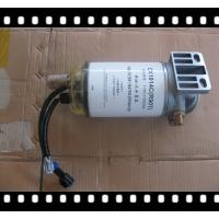 FONTON TRUCK SPARE PARTS,DIESEL FILTER ASSY,1105111500001,Truck parts Foton Filter Manufactures