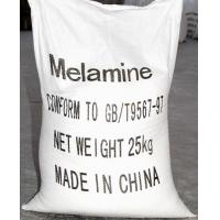 Quality Melamine 99.9% high pressure gas production method for sale