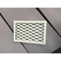 Quality RAL 9016 White Color PVDF Coating Punching Wave Aluminum Panel Tolerance +/- 0.01 -- 0.05mm for sale