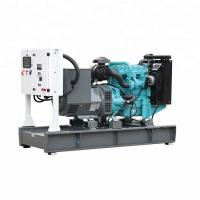 3 Phase 400v 230v Perkins Diesel Generator Set 200 KVA Low Fuel Consumption Manufactures
