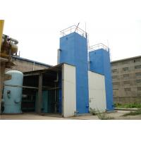 Industrial Cryogenic Air Separation Plant , Nitrogen Production Plant / Unit 350 nm³/h Manufactures