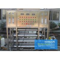 Stainless Steel Industrial Water Purification Equipment For Chemical Industry Manufactures