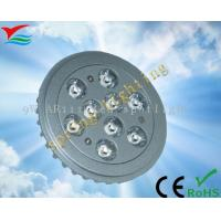 Nature white 3500 - 5000K 9W AR111 320mA led spot lamps 3 years warranty Manufactures