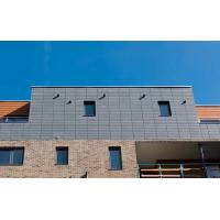 Fluorocarbon Fireproof Decorative Fiber Cement Board Exterior Wall Long Service Life Manufactures