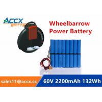 Manufacturer LifePO4/NCM 60V 2.2A 132wh battery lithium bateria for e bicycle battery/wheelbarrow/monocycle/monotroch Manufactures