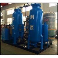 China 300 Nm3/H Purity 99.9% High Pressure Industrial Nitrogen Generation Unit Gas Purging In Oil / Gas Industry Field on sale