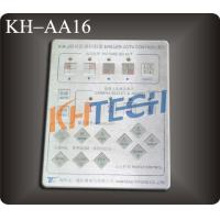 Buy cheap Customized PTZ control keyboard from wholesalers
