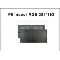 2017 indoor P6 SMD RGB led module 384*192mm 64*32 pixels 1/16 scan 3in1 indoor led display screen,led video wall Manufactures
